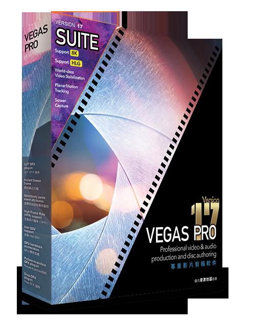 VEGAS Pro 17 Suite